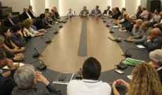 الكتائب: نعاهد اللبنانيين بقول كلمة الحق ومواجهة التهديد والترهيب
