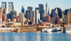 سلطات ولاية نيويورك تدرس الطعن في إعلان ترامب لحالة الطوارئ