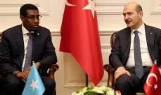 وزيرا الداخلية التركي والصومالي يبحثان العلاقات والتعاون الثنائي