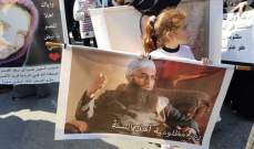 النشرة: مسيرة لانصار الاسير بصيدا للمطالبة بالعفو العام دون اي استنثاء