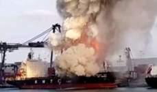 حريق بشحنة مواد كيميائية في ميناء تايلاندي وإغلاق ثلاثة أرصفة