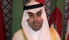 رئيس البرلمان العربي: التضامن هو السبيل الأنجع لمواجهة التحديات التي تهدد الاستقرار