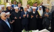 المفتي دريان بالذكرى الـ30 لاغتيال المفتي حسن: تبقى ذكراه وحاضرة