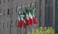 الخارجية الإيرانية: سلطات باكستان سترسل وفدا لإيران لبحث هجوم زهدان