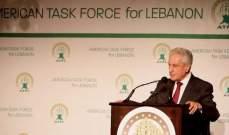 """""""أميركان تاسك فورس"""" تمنح جائزتها السنوية الى رئيس الجامعة اللبنانية الاميركية"""