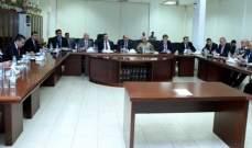 اللجنة العليا لتنظيم القمة العربية التنموية عقدت اجتماعاً لعرض الترتيبات المتعلقة بالقمة
