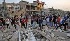 مقتل شخصين وإصابة 4 آخرين بانفجار عبوة ناسفة وسط العراق