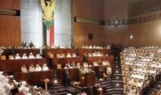 البرلمان السوداني يخفض مدة تطبيق قانون الطوارئ إلى 6 أشهر