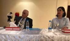 جبق التقى الجالية اللبنانية في الكويت: نعمل على تطوير الخدمات الصحية في لبنان