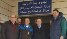 كنعان زار دار ايتام ومدرسة راهبات البزنسون وتفقد مراكز الثلج والدفاع المدني ببسكنتا