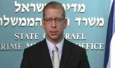 الجيش الإسرائيلي أعلن أنه بدأ بشن ضربات على قطاع غزة
