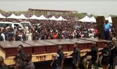 مقتل مئات المسيحيين خلال هجمات لبوكو حرام بنيجيريا