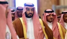 """""""وول ستريت"""" تنشر تقريرا أعدته شركة أميركية للسعودية بشأن قضية خاشقجي"""
