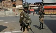 مقتل مسلحين اثنين إثر اشتباكات مع قوات الأمن الهندية في كشمير