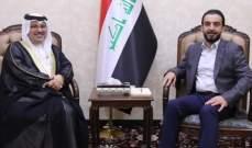 الحلبوسي هنأ البحرين بنجاح الإنتخابات: العراق حريص على إدامة العلاقات مع محيطه