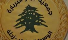 جمعية تجار البربارة زحلة تثمن موقف المطران درويش: لضرورة بقاء كهرباء زحلة منارة