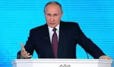 بوتين: روسيا ستضطر إلى نشر أسلحة في مواجهة الدول التي تهددنا