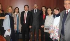 سفارة اليابان منحت الجامعة اللبنانية 50 كتاب بمجالات السياسة والعلاقات الدولية