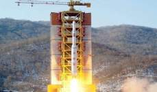 وكالة أنباء كوريا الشمالية: لا صحة لما أشيع عن مواقع صاروخية شمالية