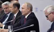 بوتين بحث مع المستثمرين الأجانب مشاركتهم في المشاريع الوطنية الروسية