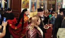 إحياء عيد القديس ديمتريوس في كنيسة مار مترفي الأشرفية