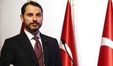 وزير الخزانة التركي يعلن مرحلة جديدة في الاقتصاد التركي