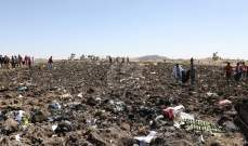 السلطات الإثيوبية تعلن الإثنين يوم حداد على ضحايا الطائرة المنكوبة