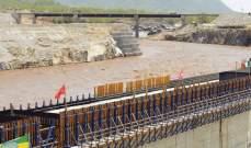 """هئية """"إيجاد"""" تبرعت لإثيوبيا بمبلغ 150 ألف دولار من أجل بناء سد النهضة"""