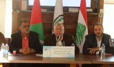 مرة أكد تمسك اللاجئين الفلسطينيين بحق العودة ورفض التوطين