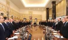 مشكلة تشكيل الحكومات في لبنان