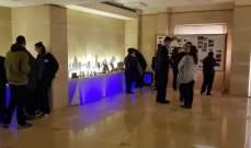افتتاح المعرض الدولي الثاني للمغارات الميلادية في بكفيا