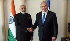 نتانياهو ونظيره الهندي وقعا 9 اتفاقيات للتعاون المشترك في مجالات عدة