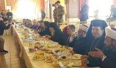منصور أولم تكريما ليازجي في منيارة