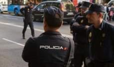 الحرس المدني الإسباني: اعتقال شبكة لتهريب المهاجرين من المغرب إلى إسبانيا