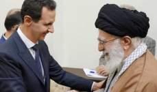 زيارة الأسد إلى إيران...  تتويج لانتصار حلف المقاومة  وسقوط أهداف الحرب الإرهابية