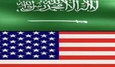 السفارة السعودية في واشنطن تلغي احتفالا باليوم الوطني كان مقررا الخميس القادم