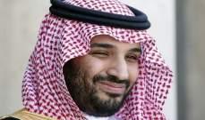 التايمز: الآن لا أحد سيتجرأ على تحدي ولي العهد السعودي