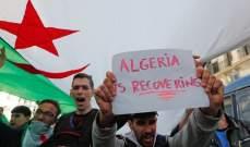 رويترز: عمال في حقل غاز جزائري ينظمون احتجاجا محدودا