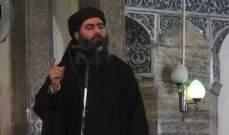 الغارديان: داعش لم يختف لأن الأمر يتعلق بالأفكار وليس بالأرض
