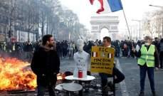 اندلاع مواجهات بين الشرطة ومتظاهري السترات الصفراء في باريس