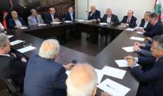 لقاء الجمهورية: لمناقشة الاتفاقات بين لبنان وسوريا