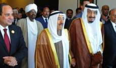 مصادر قصر بعبدا للاخبار: ثمانية رؤساء عرب يؤكدون حضور القمة الاقتصادية