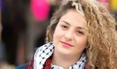 المحكمة العسكرية أرجأت محاكمة الناشطة جنى أبو دياب إلى 17 نيسان المقبل