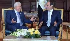عباس يصل القاهرة الجمعة لعقد قمة مع السيسي