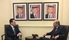 """اتفاق بين الأردن و""""الأونروا"""" على برنامج عمل لسد عجز الوكالة"""