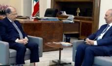 الرئيس عون استقبل الوزير السابق محمد الصفدي