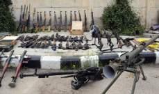 """""""سانا"""": العثور على أسلحة وذخائر بعضها إسرائيلي الصنع بريف درعا الشمالي"""