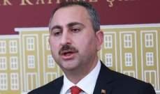 وزير العدل التركي: لم نطلق سراح برانسون تحت أي من الضغوط أو تعليمات