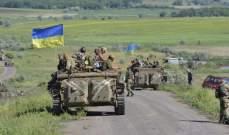 سلطات لوهانسك تتهم أوكرانيا بقصف أراضيها 9 مرات خلال 24 ساعة
