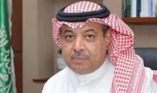 أمر ملكي سعودي بإعفاء رئيس هيئة الطيران المدني من منصبه